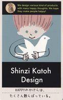 shinzi-katoh1
