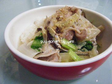 ペットシッターの手作り食レシピ-豚肉と野菜の重ね煮-