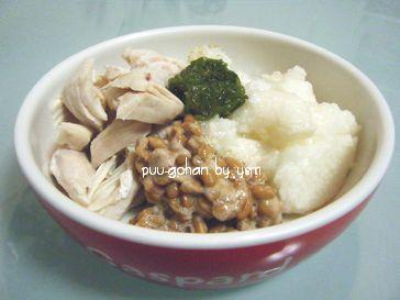 ペットシッターの手作り食レシピ-ねばとろご飯-